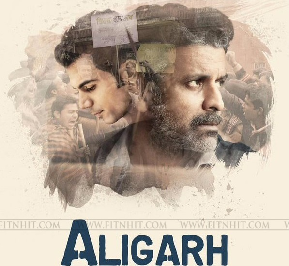 Aligarh-Movie-New-Poster-Released